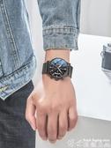 機械手錶 手表男士2020新款概念防水時尚學生潮流運動全自動機械表電子男表 博世