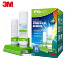 3M DS PRO-2R DIY雙效型淨水器(除鉛+軟水組合)
