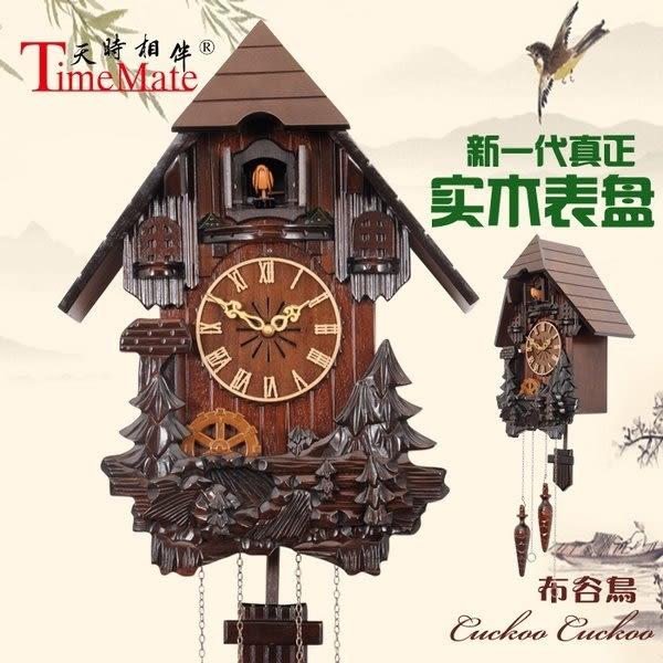 實木盤手工雕刻咕咕掛鐘客廳光控好聲音報時歐式布穀鳥擺鐘301(羅馬款)
