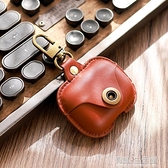 軟皮蘋果Airpods2保護套二代airpods3pro無線耳機套防丟掛繩收納配件殼貼紙充電保護 有緣生活館