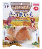 ~WANG ~Pet Village 寵物魔法村美味番薯素食系列,地瓜切片地瓜條寵物零食