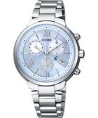 【滿額禮電影票】台灣限定 CITIZEN xC 浪漫城市鈦金屬光動能計時腕錶-藍x銀/35mm FB1330-55L