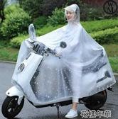 機車雨衣防雨薄款雨披學生時尚潮流雨皮成人電動自行車車雨衣輕薄 快速出貨