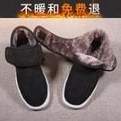 老北京棉鞋 老北京布鞋男女冬季保暖棉鞋黑色中老年防滑加絨手工棉鞋老人 米家