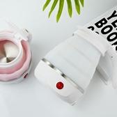 折疊電熱水壺 出國旅行折疊電熱水壺迷你小便攜燒水壺伸縮硅膠燒水杯110V/220 生活主義