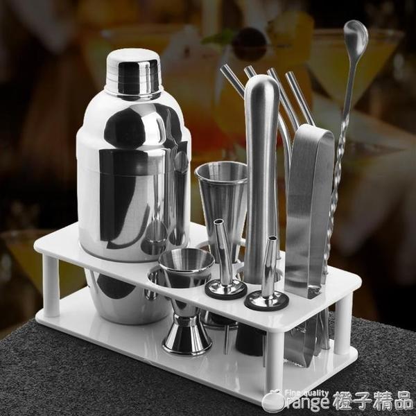不銹鋼調酒套裝自學雞尾酒雪克壺搖酒杯調酒工具雪克杯酒吧調酒器 (橙子精品)