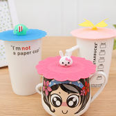♚MY COLOR♚可愛圖案造型杯蓋 防塵 防漏 密封 環保 萬能 吸附 水杯 馬克杯 卡通 可愛【L47-1】