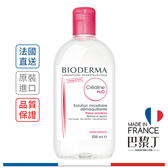 BIODERMA Créaline 舒敏高效潔膚液 500ml【巴黎丁】