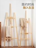 畫板畫架套裝寫生開實木木質初學者兒童美術畫具成人支架式木制油畫架子YYP ciyo黛雅