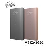 T.C.STAR MBK240301 TYPE C雙向快充16000mAh行動電源
