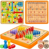 多功能桌面游戲兒童斗獸飛行棋跳棋五子棋成人象棋親子益智類玩具教具   年終大促
