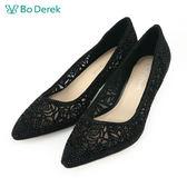 【Bo Derek 】薔薇水鑽透紗高跟鞋-黑色
