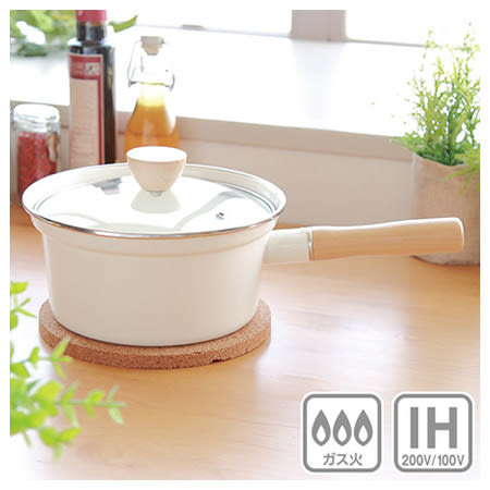 IH 琺瑯長把鍋 lemane 18cm WH 電磁爐瓦斯爐均適用 NITORI宜得利家居