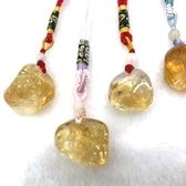 『晶鑽水晶』天然黃水晶招財吊飾~特賣中