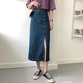 復古高腰牛仔半身裙女開叉長裙夏季2020新款中長款裙子包臀裙 【韓語空間】