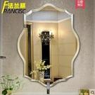 法蘭棋衛生間鏡子 壁掛懸掛洗手洗漱台鏡子...