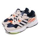 adidas 老爹鞋 Yung-96 米...
