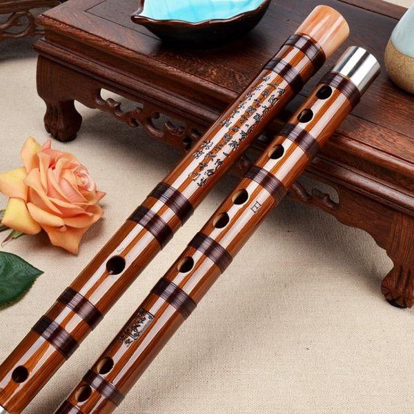 專業成人零基礎考級演奏笛子樂器