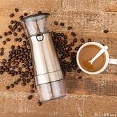 新品推薦 不銹鋼內置鋰電池咖啡豆研磨機粗細可調磨豆機 中秋節好禮