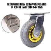 6寸重型腳輪萬向輪4寸5寸8寸靜音耐磨實心橡膠輪子手推車定向輪 萬客城
