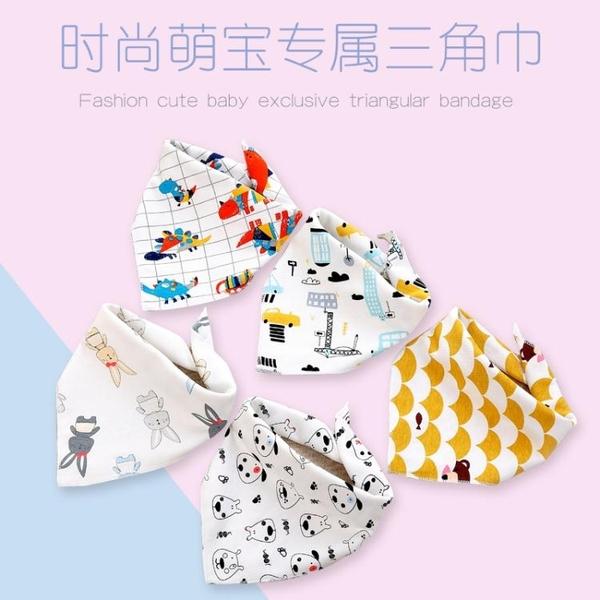 寶寶口水巾嬰兒三角巾純棉防水秋冬季加厚兒童圍嘴兜女孩 莎瓦迪卡