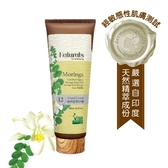 Naturals 辣木籽潤手霜 60ml(NEW)