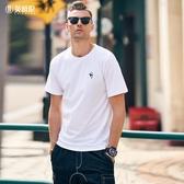 100%棉夏季青年休閒短袖T恤簡約動物刺繡圓領半袖打底衫 潮流衣舍