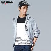 Big Train 潮流抗UV連帽外套-男B30221(領劵再折)
