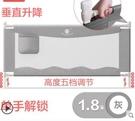 床圍欄嬰兒護欄防摔擋板通用