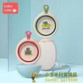 2個裝 兒童可折疊臉盆新生嬰兒洗臉洗屁屁盆便攜式寶寶專用臉盆【小玉米】