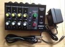 8路混音器6.5輸入麥克風會議系統話筒調...