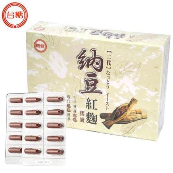 【南紡購物中心】【台糖生技】納豆紅麴膠囊 (60粒/盒)