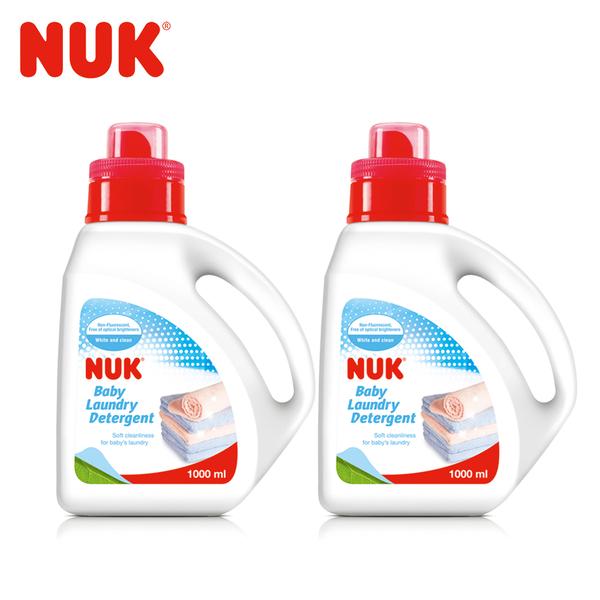【超值2入】德國NUK-嬰兒洗衣精1000mL*2入