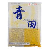青田-有機胚芽米3kg/包