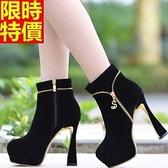 短靴 高跟女靴子-原創創意流行熱銷休閒2色66c50[巴黎精品]