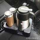 汽車杯架車載水杯架汽車水壺架固定座杯托車用飲料架貨車暖壺保溫杯茶杯架 【快速出貨】