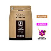 【歐客佬】哥斯大黎加 卡內特音樂家系列 蕭邦 葡萄乾蜜處理 咖啡豆 (半磅) 黃金烘焙 (11020550)