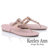 ★2019春夏★Keeley Ann氣質名媛 清透寶石軟墊夾腳拖鞋(粉紅色)