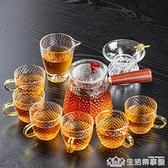 錘紋側把玻璃茶具套裝茶杯家用功夫茶花茶壺辦公室會客簡約泡茶器NMS【樂事館新品】
