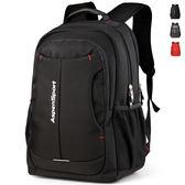 韓版後背包 防水男女雙肩大書包 可放15吋筆電【非凡上品】c999