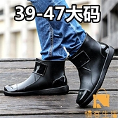 雨鞋男士低幫短筒雨靴防滑勞保膠鞋廚房防水鞋工地夏【慢客生活】