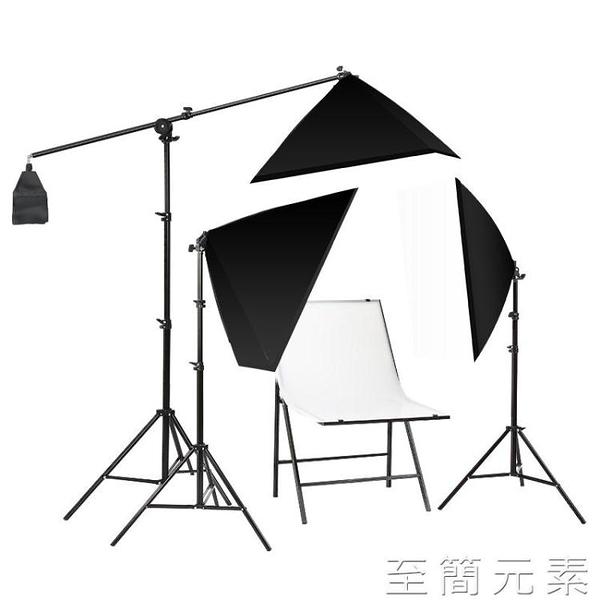 155瓦LED補光燈三燈折疊靜物台柔光攝影燈套裝拍攝燈箱攝影棚小型拍照道具照相設