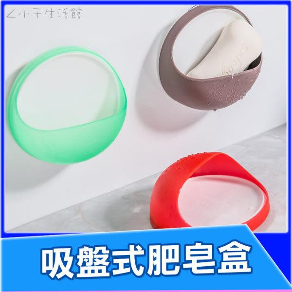 圓型肥皂盒 肥皂盤 吸盤式 香皂盒 香皂盤 瀝水盤