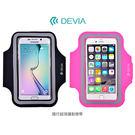【愛瘋潮】DEVIA 隨行超薄運動臂帶 / 運動臂套 5吋(含)以下手機可用