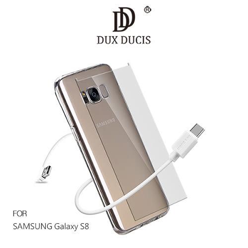 摩比小兔~DUX DUCIS SAMSUNG Galaxy S8 三合一套件組 手機殼 充電線 玻璃貼 USB