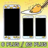 E68精品館 正版三麗鷗 蛋黃哥 浮雕鋼化玻璃 APPLE IPHONE 6 PLUS/6S PLUS 5.5 玻璃貼 鋼膜 螢幕保護貼