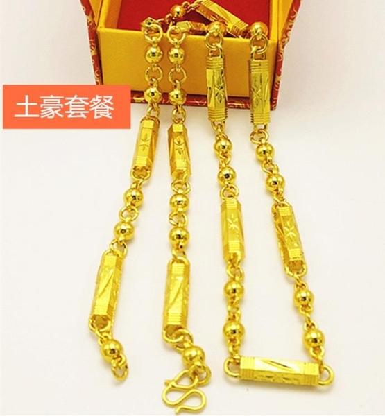 越南沙金項鍊男士仿真k鍍黃金鍊子不掉色時尚個性竹節鍊裝霸氣粗裝