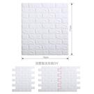 牆紙自黏3d立體牆貼臥室溫馨裝飾背景牆面壁紙泡沫磚防水防潮貼紙 樂活生活館