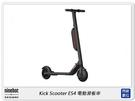 現貨! Segway-Ninebot Kick Scooter ES4 電動滑板車(公司貨) ES2升級版