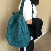 後背包 日版古著書包女簡約百搭潮大學生防水輕便旅行背包 ins超火後背包 限時搶購